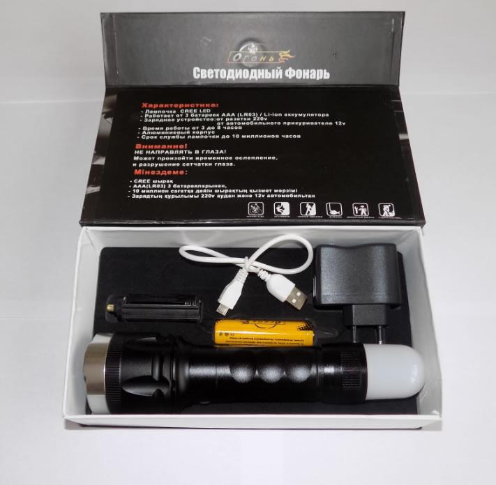 Светодиодный фонарь Огонь H-306