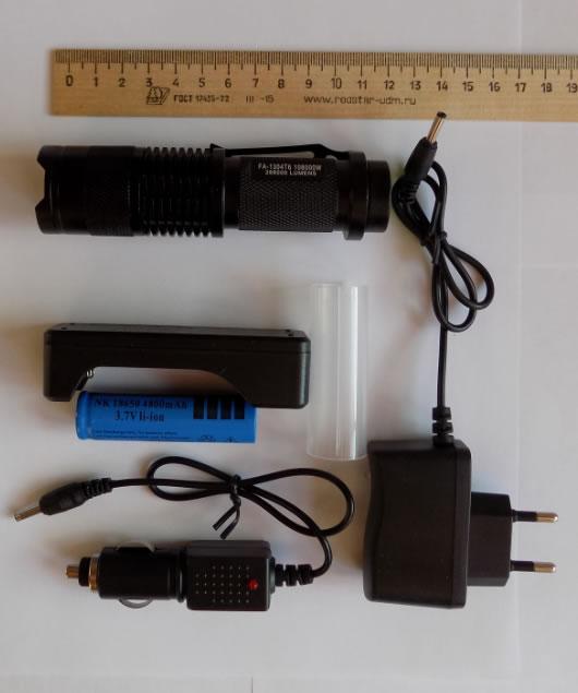 светодиодный фонарик FA-1304T6 комплектация