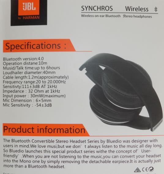 Беспроводные наушники JBL S680 характеристики