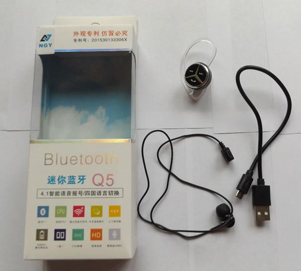 Беспроводные Bluetooth наушники Q5
