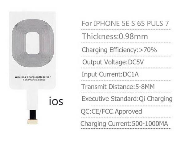 приемник для беспроводной зарядки QI iPhone