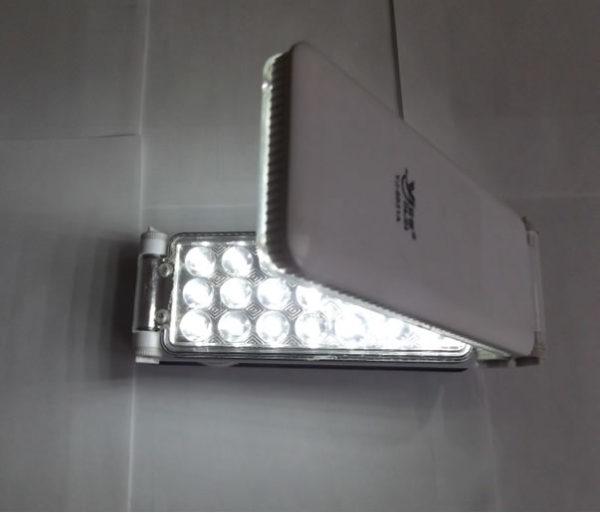 Светодиодный светильник настольная лампа YJ-6831A (24+21)