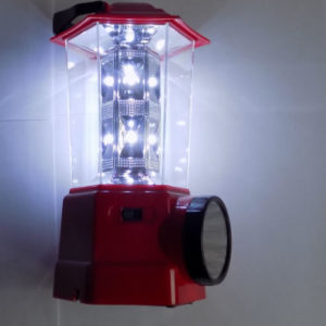Кемпинговый фонарь лампа на аккумуляторе MH-9988