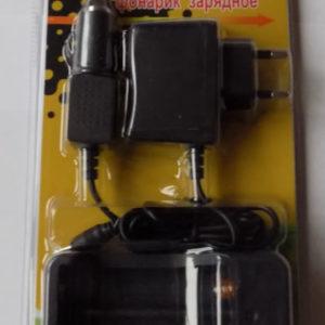 Двойное зарядное устройство для аккумуляторов 18650 H-282