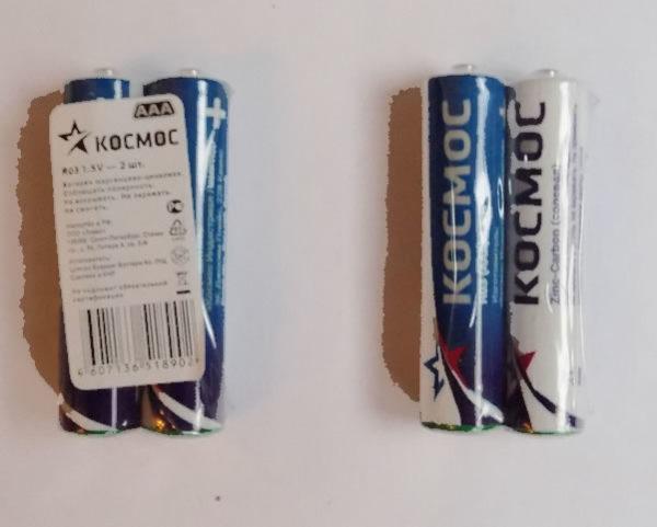 Батарейки Космос AAA