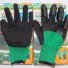 Садовые перчатки Garden Genie Glovers 3899