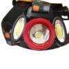 Налобный фонарь HL-150 2656