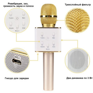 Микрофон караоке Tuxun Q7 Bluetooth