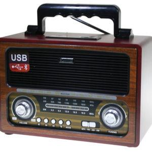 Радиоприемник Kemai MD-1800BT Bluetooth MP3 microSD