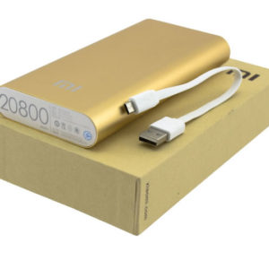 Внешний аккумулятор (Power Bank) XIAOMI Mi 20800 mAh