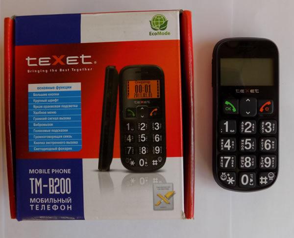 Сотовый телефон бабушкофон TeXet TM-B200